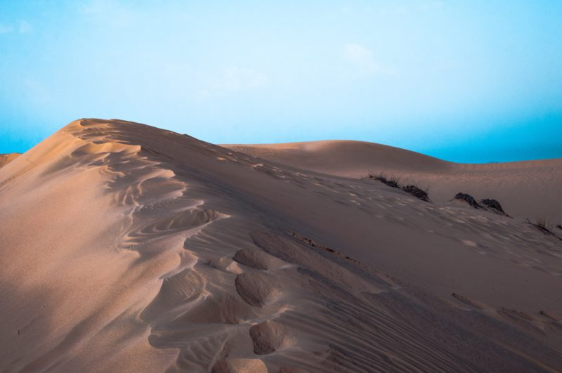 Tottori Sand Dunes Hero Image