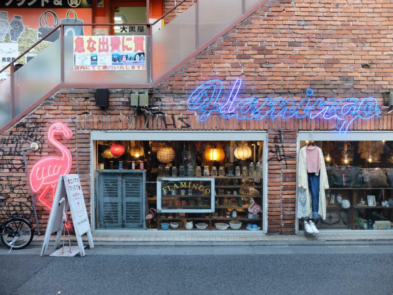 Thrift stores you must visit in Shimokitazawa